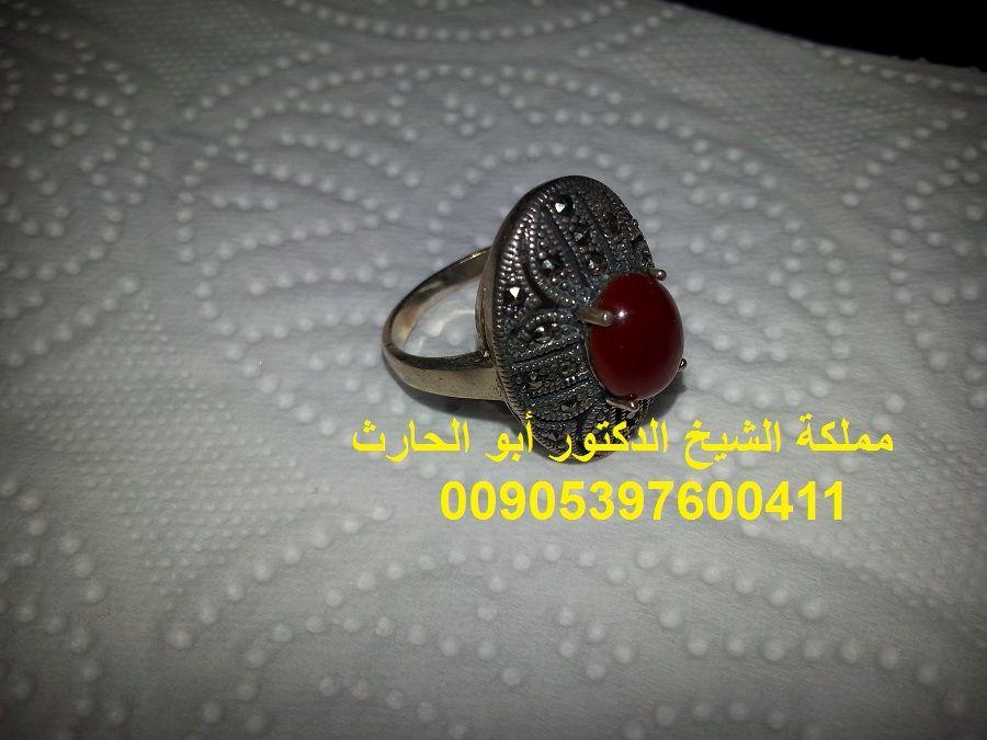 طريقة علاج الدوالي نهائيا بالقران والروحانيات Rings Class Ring Gemstones