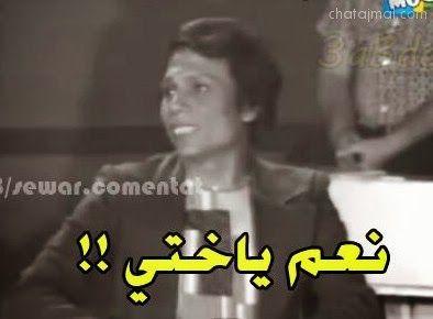 صور تعليقات فيس بوك بحث Google Funny Picture Jokes Funny Arabic Quotes Arabic Funny