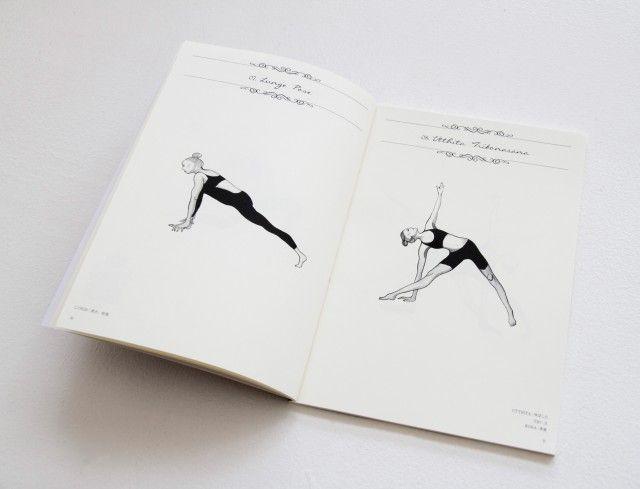 Eclore Yoga Textbook  #yoga #textbook #eclore #design #graphic