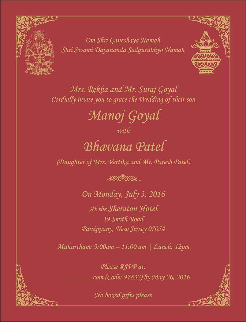 om shri ganeshaya namah wedding invitation | Invitationjdi.co
