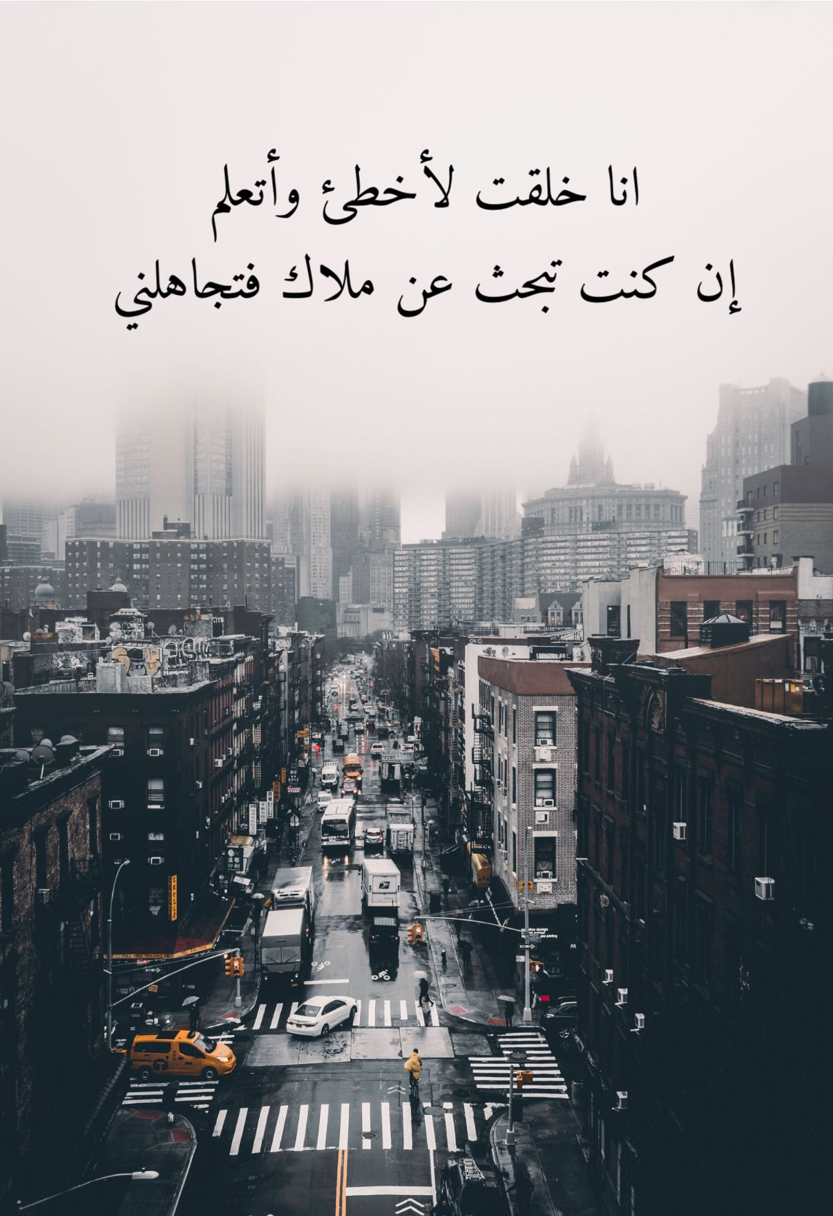 Pin By Fahad Baloch On Arabic Quotes Arabic Jokes Arabic Quotes Qoutes