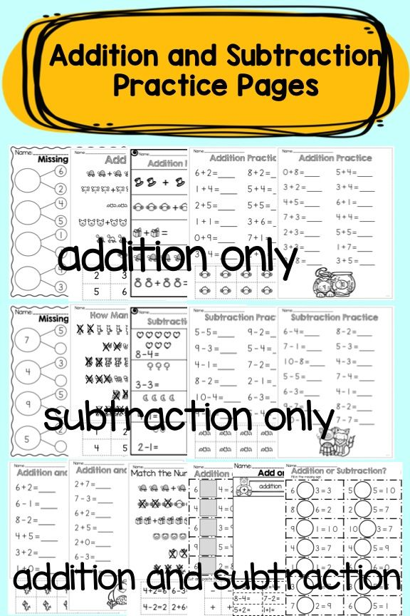 Kindergarten Addition and Subtraction Worksheets   Worksheets ...