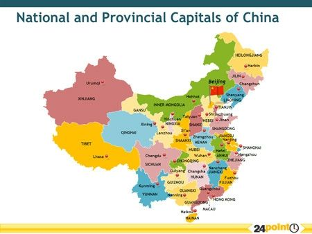 Map Of China Provinces Map Of China Provinces And Major Cities