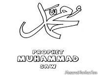 Prophet Muhammad Name Calligraphy Coloring Pages Mewarnai Gambar