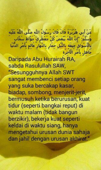 Hadis Nabi Saw Akhlak Adab Islamic Quotes Islam Hadith