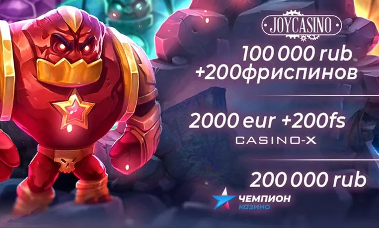 Онлайн казино с бездепозитным бонусом 2020 форум об онлайн казино