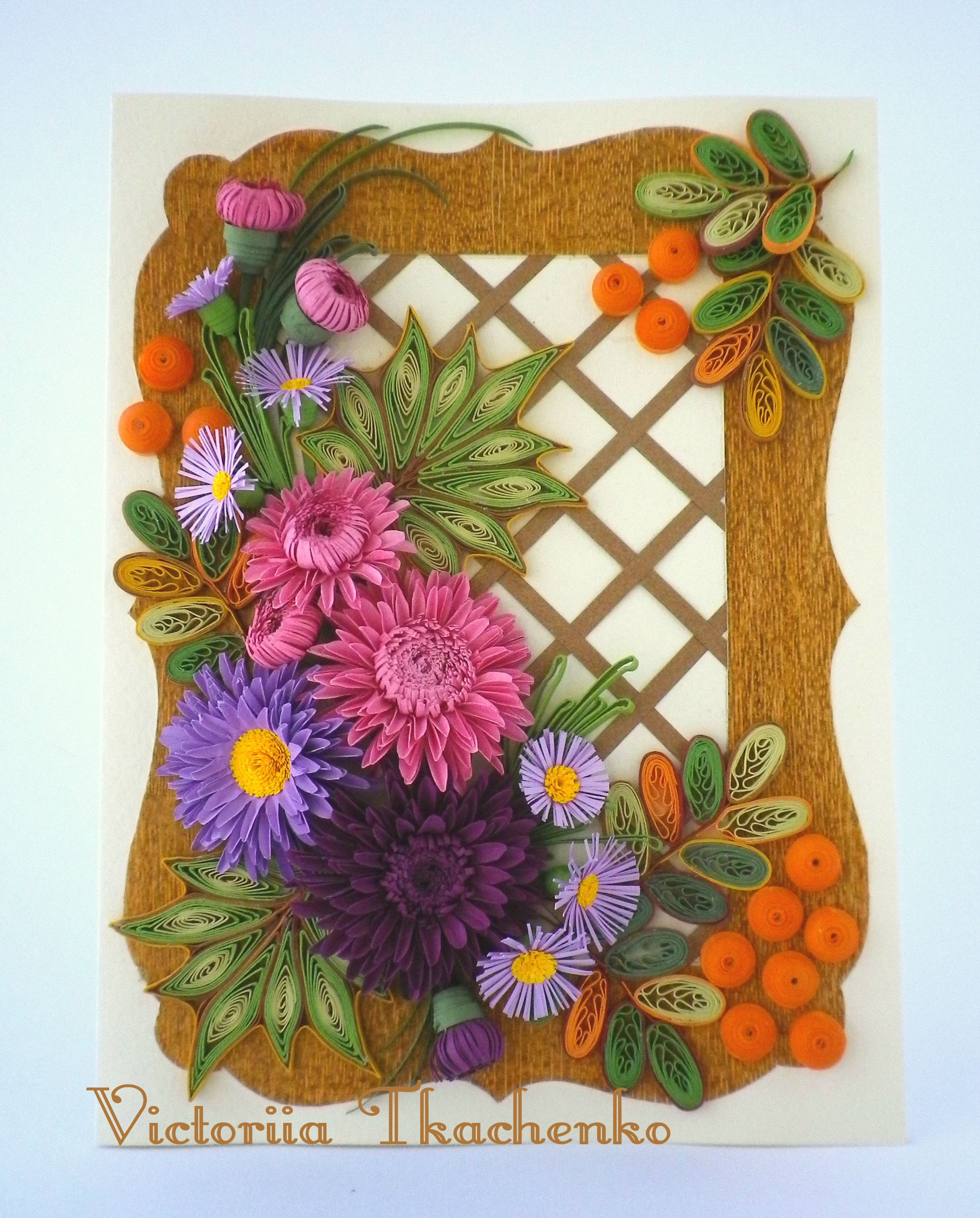 Поздравление, открытки с цветами для начинающих