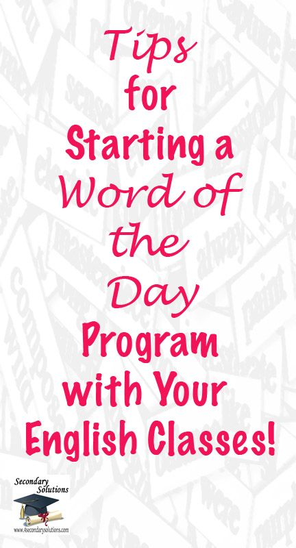 word of the day free sat word list downloads and blog that lists words middle school students should master great find