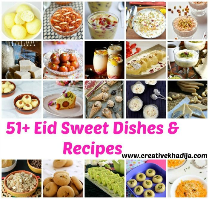 Eid sweet dishes and yummy recipes eid sweets eid recipes and eid sweet dishes and yummy recipes eid recipes food sweet and savory eid recipes for lunch and dinner yummy food recipes for eid spicy sweet recipes forumfinder Images