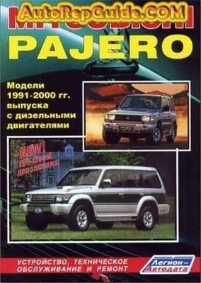 Download Free Mitsubishi Pajero Diesel 1991 2000 Repair Manual Image By Autorepguide Com Mitsubishi Pajero Repair Manuals Mitsubishi