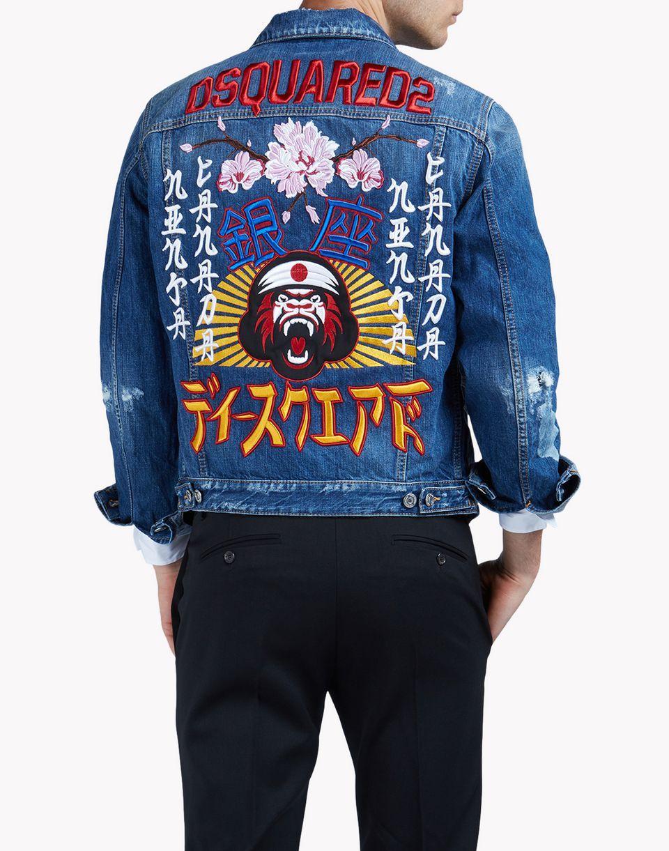 più foto 43e79 c779d tokyo metro monkey jean jacket capispalla Uomo Dsquared2 ...