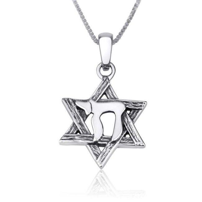 New design from Israeli jewelry designer Marina Stunning 925