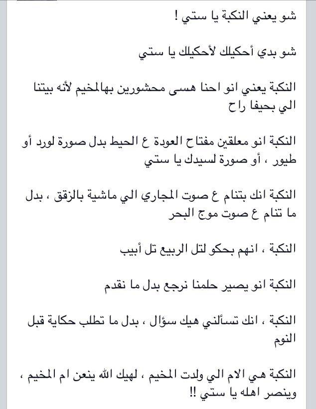 راجعين Sayings Math No Worries