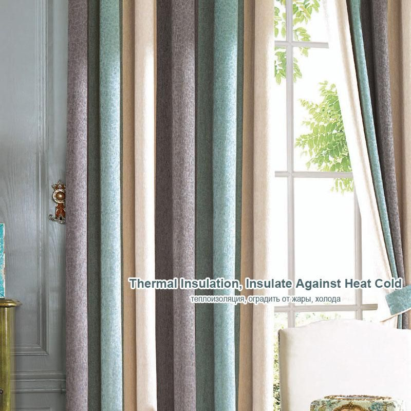 Soft Chenille Bedroom Panel Curtains Blackout Thick Living