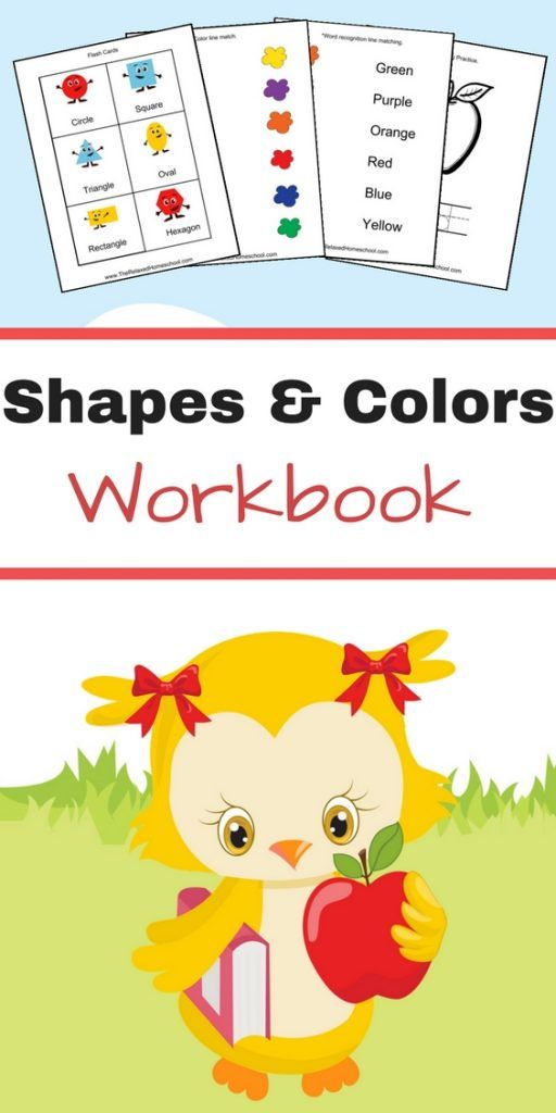 Free Shapes and Colors | Pre-school, Shapes and Homeschool