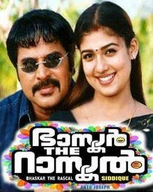 Bhaskar The Rascal Mammootty Movie Bhaskar The Rascal