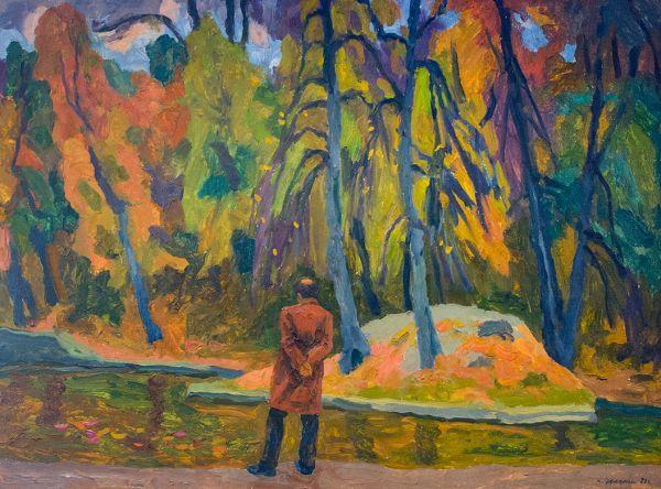 Осень в Нескучном саду.   Краска, Живопись, Иллюстрации