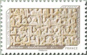 Marbre - Andalousie - XIème siècle (Photo)