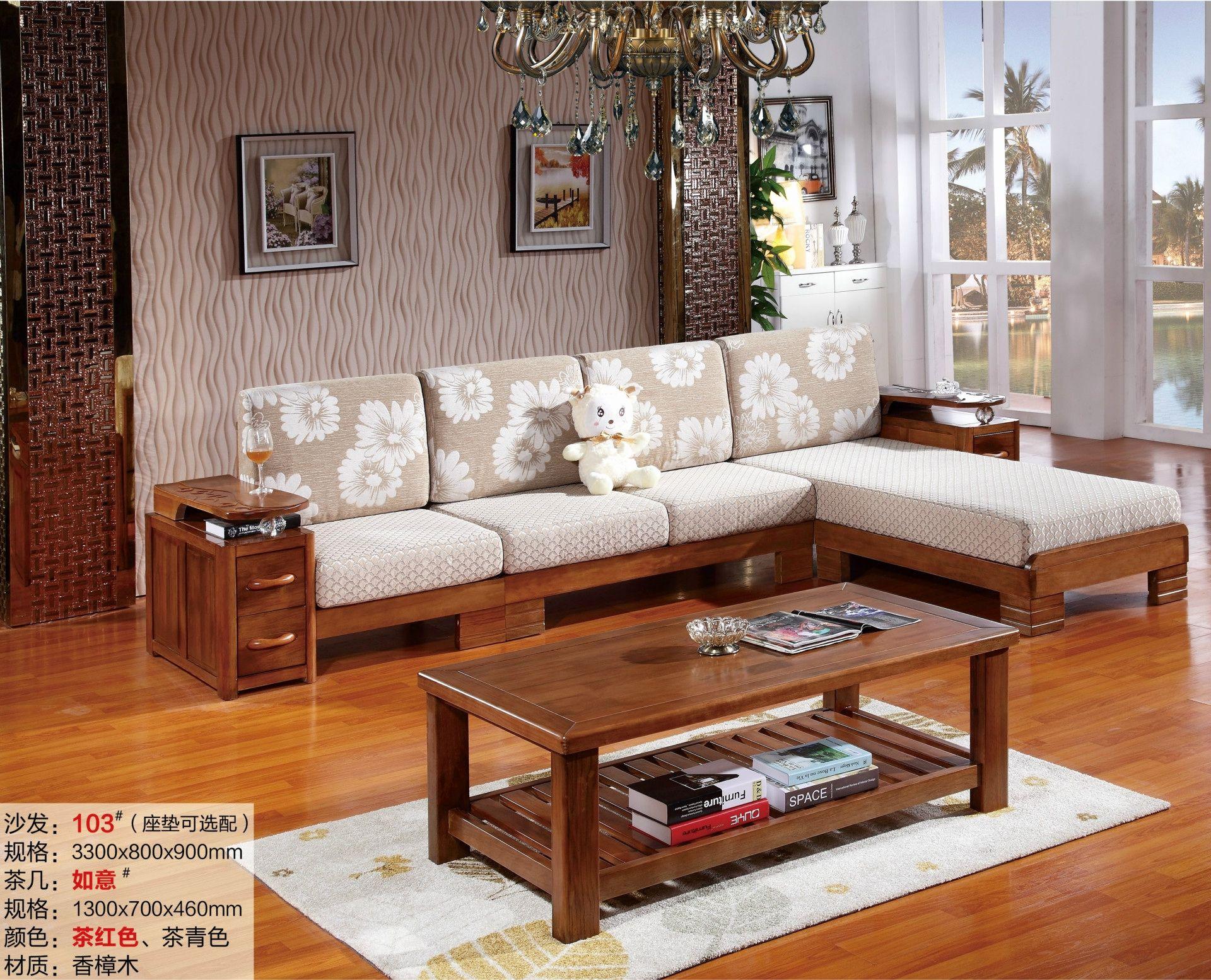 Wooden Sofa Living Room Pics Wooden Sofa Living Room Elegant 27