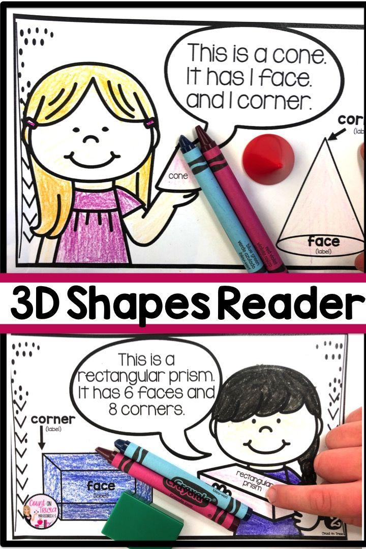 3d shapes book fiction books for kids kindergarten