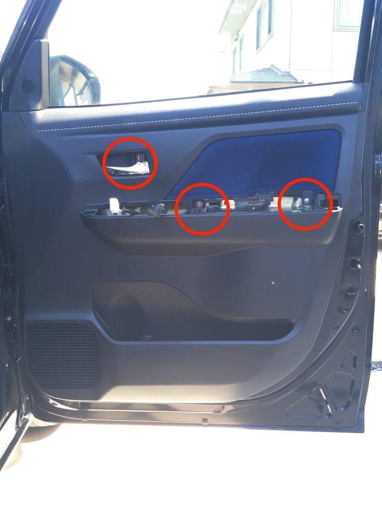 ボード カーオーディオ カスタム Car Audio Custom のピン
