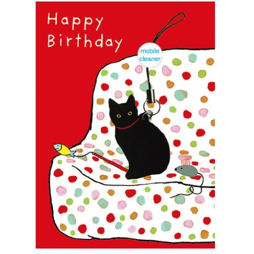 Greeting Life Mobile Cleaner Birthday Card Cat Products
