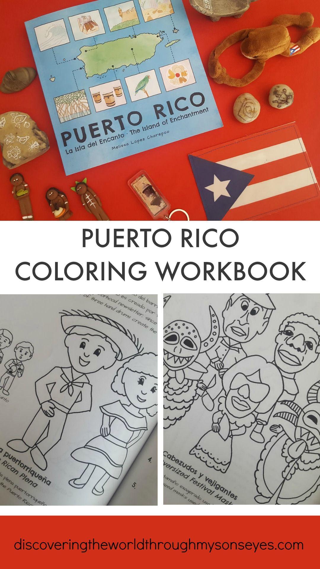 Puerto Rico Proyecto 78 Pueblos 1 Bandera