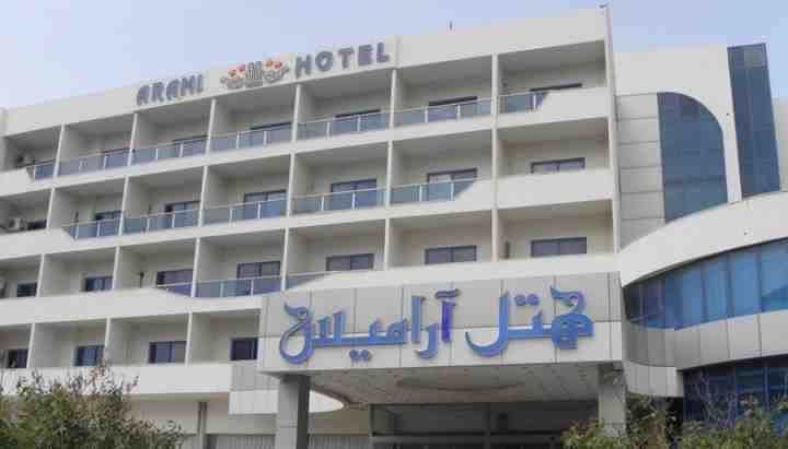 Image result for hotel aramis hish
