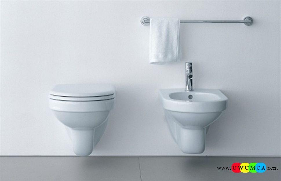 Bathroom:Duravit Happy D Wall Hung Toilet Wall Hung Sanitary Ware ...