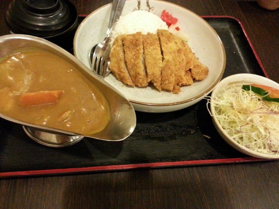 Curry chicken rice. Visit here for more info: http://www.dessertromance.com/hakata-japanese-restaurant/
