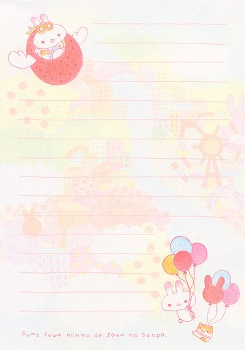 Kawaii Bunny Memo - Cute Kawaii Stationery scans | by Natasja_75