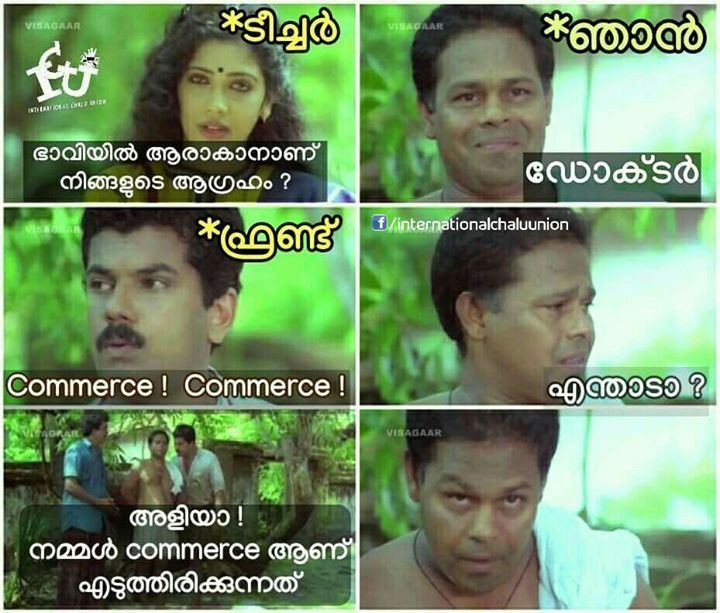 Pin By Haritha P Pradeep On Mallu Trollz Pinterest Funny Troll