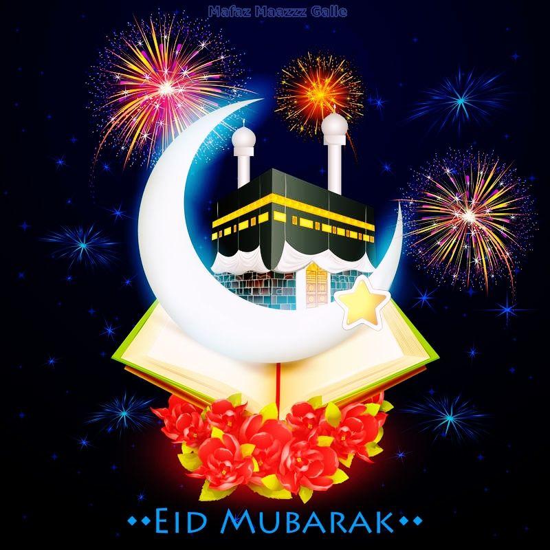 Happy Eid Mubarak Everyone Happyeidmubarak Eidmubarak Eidulfitr Eidalfitr Eid 2018 2019 2020 Happy Eid Mubarak Eid Mubarak Happy Eid