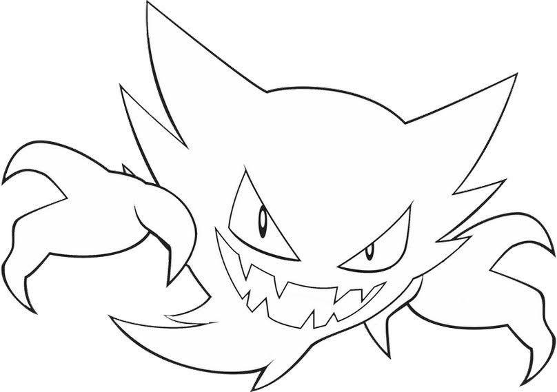 Haunter Pokemon Drawing Easy Pokemon Drawings Pokemon Drawings Haunter Pokemon