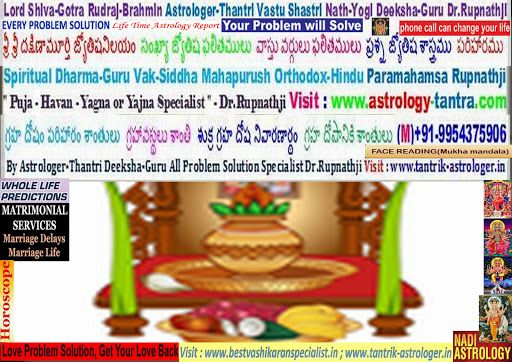 Kerala astrologie matchmaking