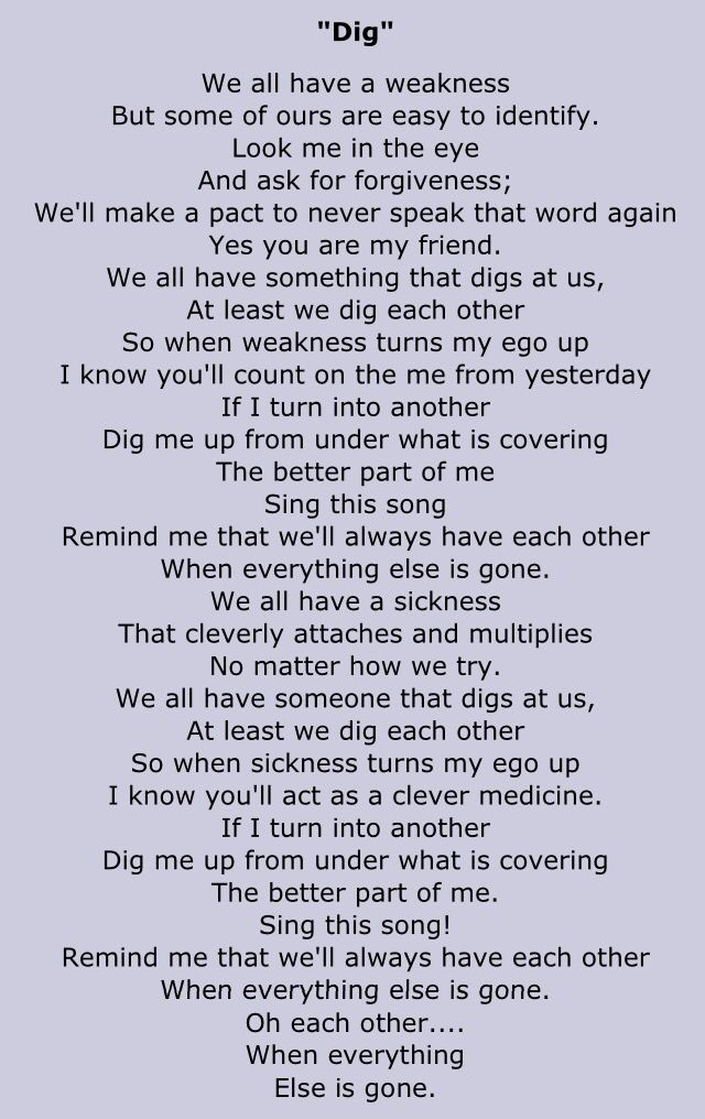dig // incubus • lyrics first dance at my wedding | Future ...