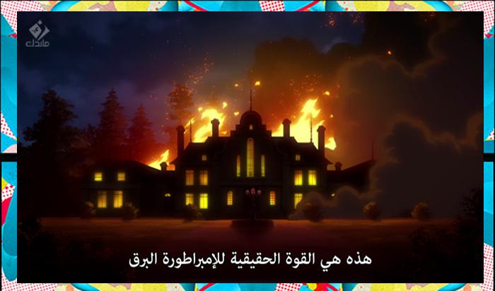 حصريا وبترجمة Dŕagon الحلقة 09 من أنمي الأكشن Seiken Tsukai No World Break مترجمة عربي World Decor Home Decor