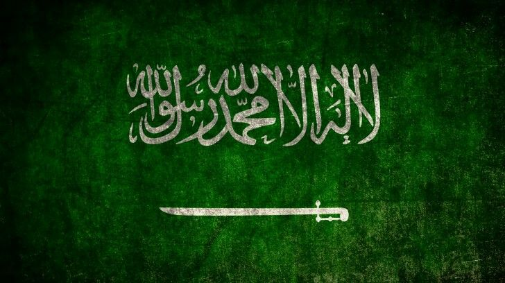 Saudi Arabia Arabia Saudita Flag Art