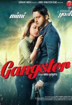 Gangster 2016 Hint Filmi Türkçe Altyazı 720p Mnc 2019 Full