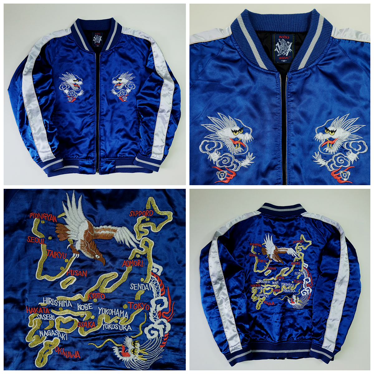 Royal Blue Vintage Japanese Japan BODY WAVE Dragon Ryu Map Kobe