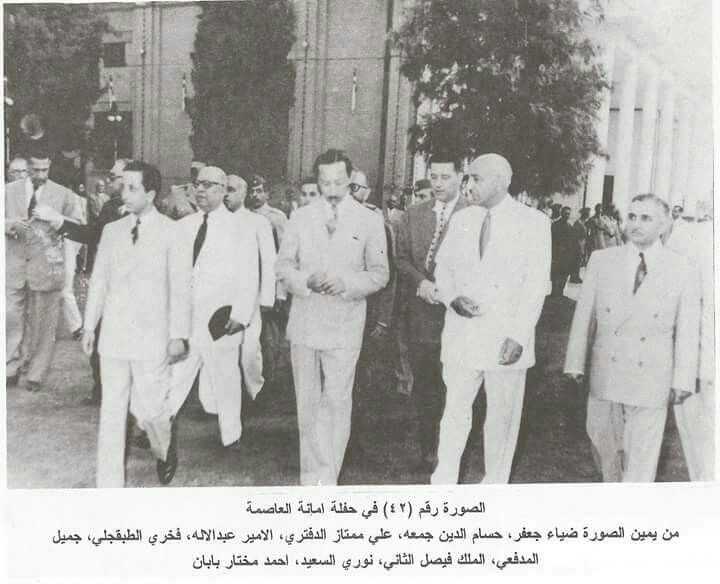 Pin By Bashar Fadhil On Photo Political History Baghdad Iraq Historical Pictures
