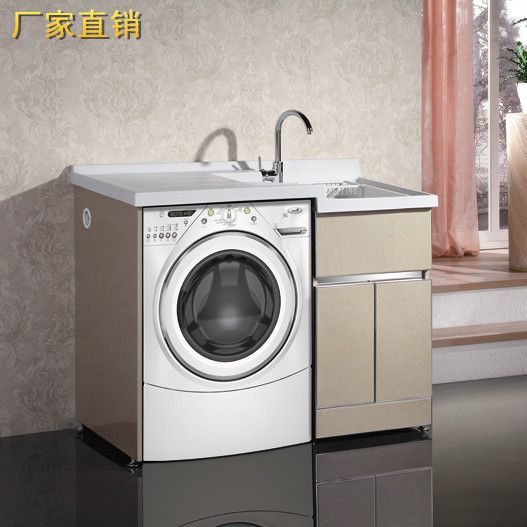 stainless steel wash wardrobe balcony balcony laundry sink cabinet countertop laundry with a washboard laundry tub - Laundry Tubs