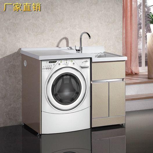 Stainless Steel Wash Wardrobe Balcony Balcony Laundry Sink Cabinet