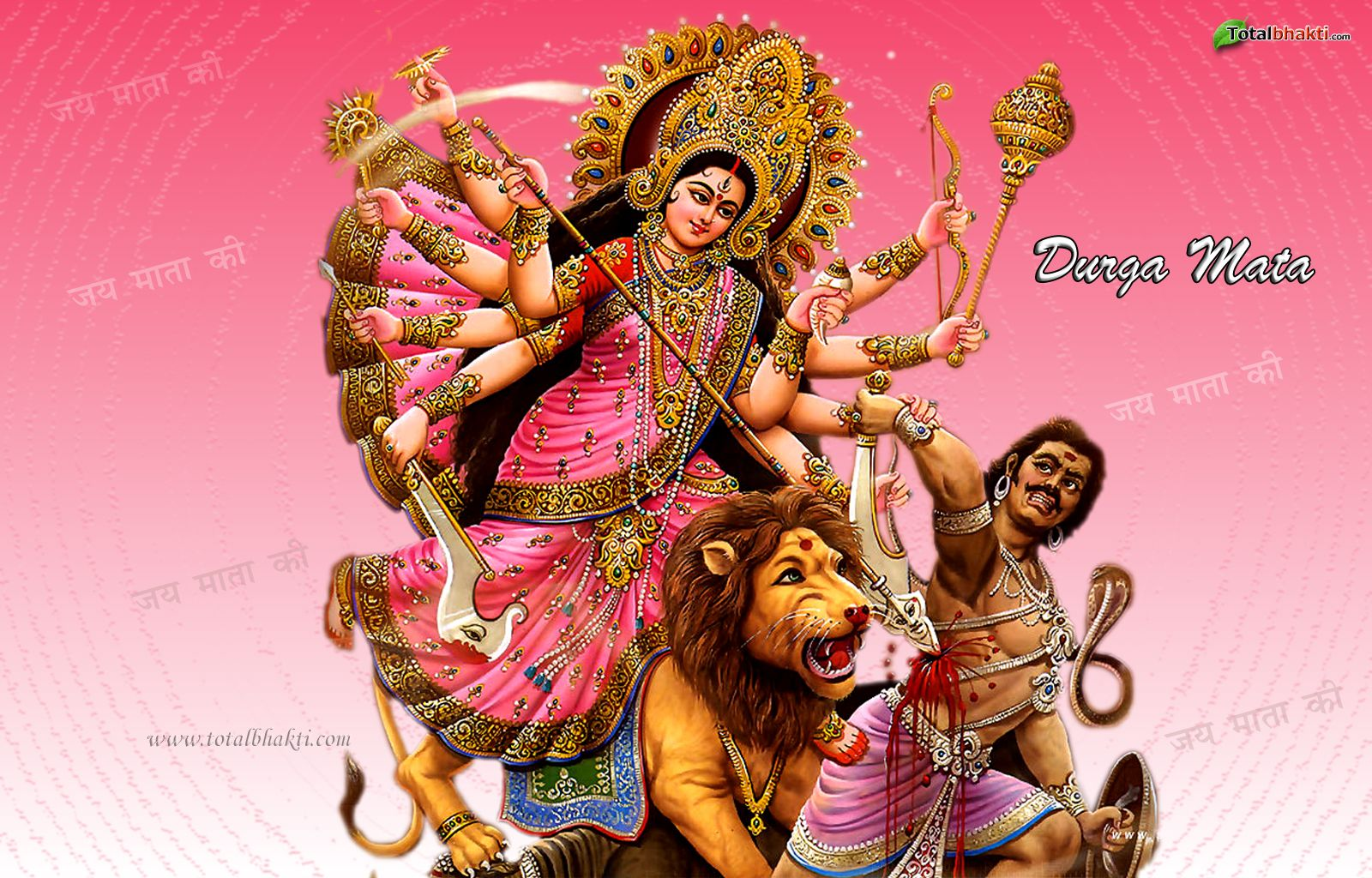 Durga aug 21 16 cute durga puja greetings card to send warm wishes durga aug 21 16 cute durga puja greetings card to send warm wishes of dasara kristyandbryce Image collections