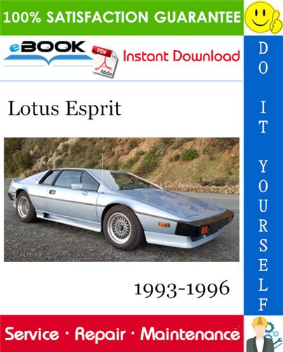 Lotus Esprit Service Repair Manual 1993 1996 Download Repair Manuals Repair Lotus Esprit