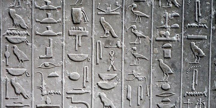 Saqqara, Lower Egypt