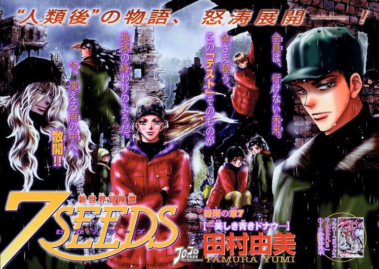 El manga '7 SEEDS' es adaptado en anime Anime, Manga, Arte