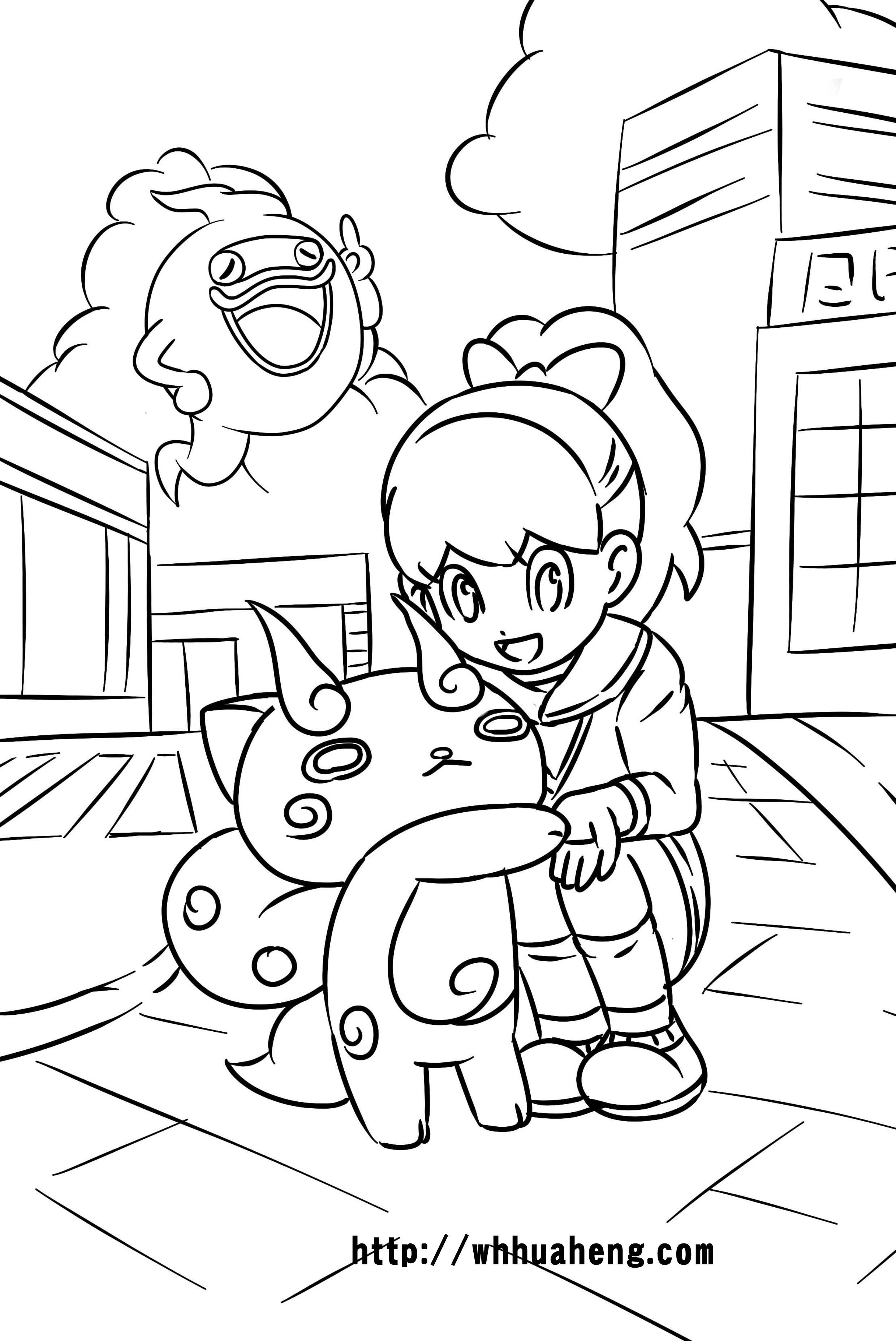 youkai watch  coloriage yokai watch coloriage drawing