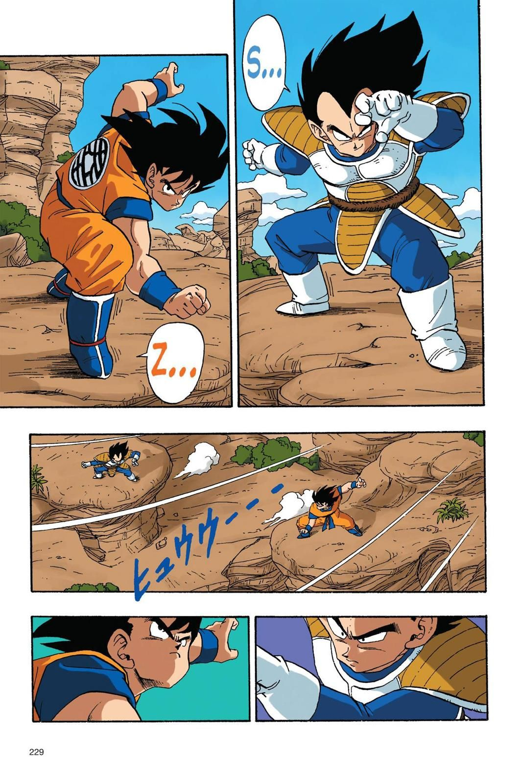 Dragon Ball Full Color Saiyan Arc Chapter 34 Page 2 This Is The Beginning Of The Climact Dragon Ball Super Manga Anime Dragon Ball Super Dragon Ball Artwork