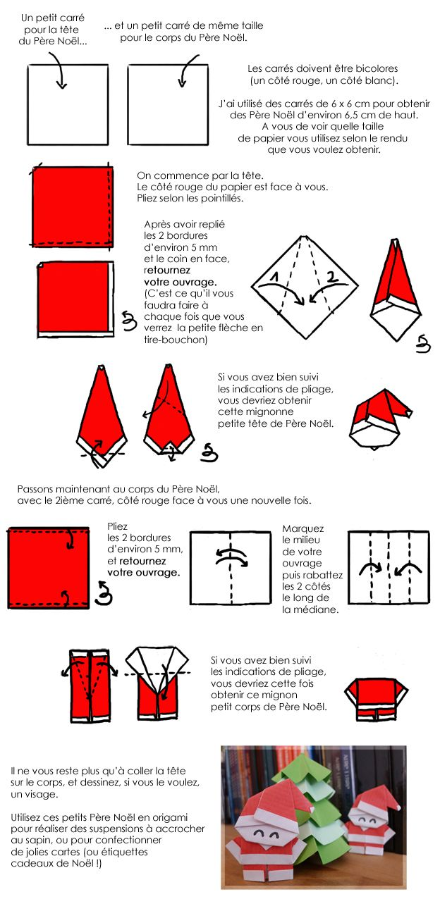 en dessin de petits p re no l en origami pour vos tiquettes de no l. Black Bedroom Furniture Sets. Home Design Ideas